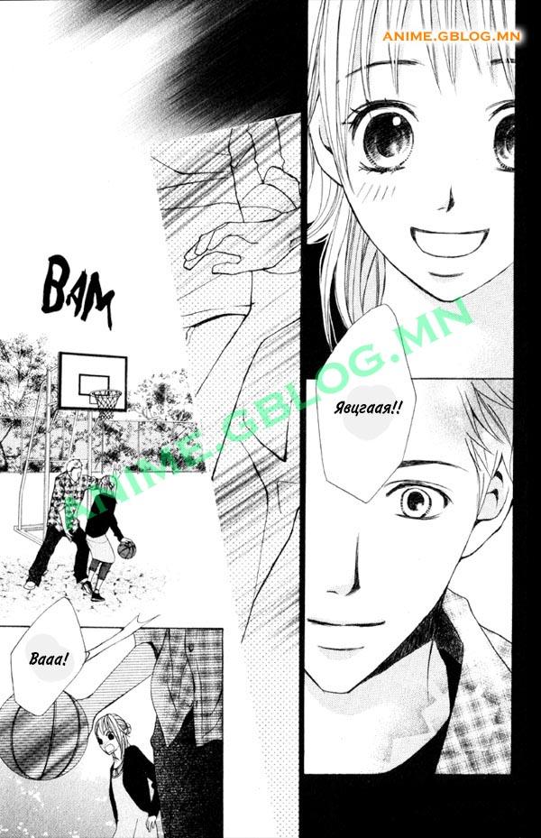 Japan Manga Translation - Kami ga Suki - 1 - Confession - 35